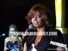 Awards 2008