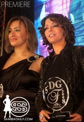 DG Awards 2009