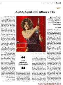 Al Akhbar Mag.