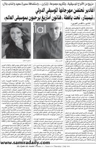 Al Quds paper